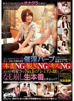 Watch Tokyo 23 Demonstrated In Wards Of Popular Onakura!After Gradually Thailand Aphrodisiac Herbs Uterus