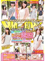 DVDES-884 - Magic Mirror Flights Tokyo's Leading Born Highly Educated College Student To Attend The Prestigious University