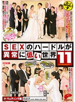 [DVDES-929] (English subbed) (Scenes 1,2,3) A World with Exceptionally Low Hurdles to SEX 11