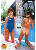 FSET-035 Mon Lily Bloom ★ Swimmer Tan