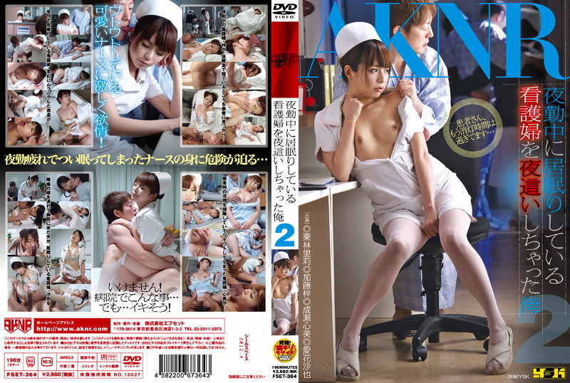 1fset364pl FSET 364 Saya Aika, Riri Kuribayashi, Azusa Kato and Kokomi Naruse   I Went Over to Make Love to the Nurse Who Had Fallen Asleep During the Night Shift 2