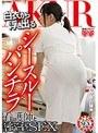 白衣から浮き出るシースルーパンチラ看護師と密室SEX