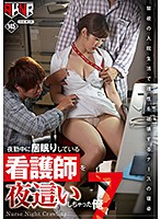 [FSET-809] I Paid A Night Visit To A Nurse As She Dozed Off During The Night Shift 7