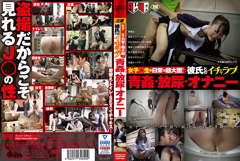 FSET-840  Schoolgirl's Daring Life! Making Out Public, Golden Shower, And Masturbation With Boyfriend