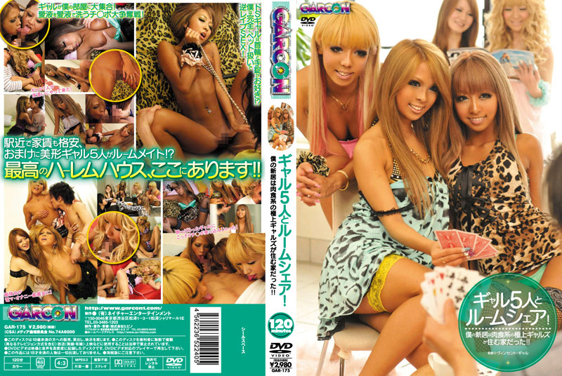 [GAR-175]  Share Room With Five Girls! My New House Was The Home Of The Best System Gals Carnivorous Live!!