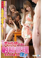 GAR-376 - You've Ejaculated Management Gal 4 Sisters