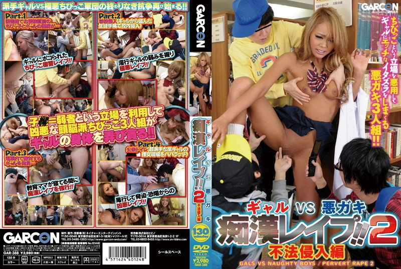 1gar388pl GAR 388 Karen Uehara, Erika Natsukawa, Kotono Suzukaze and Ria Aisaki   Trendy Gal Vs. Rape By Perverted Brats!! 2 (Forced Penetration Edition)