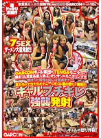GAR-407 - The Monitoring GARCON Gal Corps Is A Herbivorous Male-old Man Who Gathered To TENGA Monitor! ! Anger Of Gal Us To Nayo Nayo Masturbation Virgin Until ... The Men In The Gathered Men Explode! ! Gal Buchigire Assault Fire