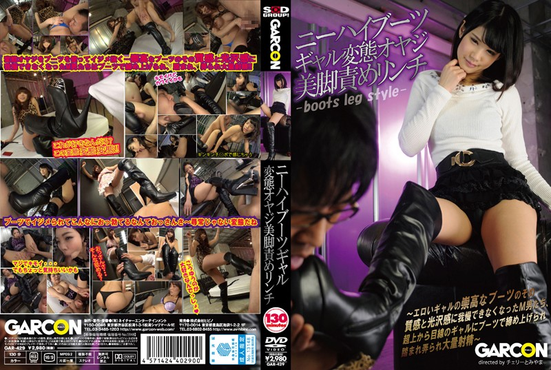 1gar429pl GAR 429 Chika Arimura, Seri Yuuki, Haruka Omi and Rina Ito   Trendy Gal in Knee High Boots, Abusing a Perverted Older Guy By Tormenting Him With Her Beautiful Legs