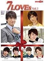 【DMM限定】7LOVEs Vol.1 ブロマイド付き