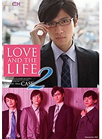 【DMM限定】LOVE AND THE LIFE CASE.2 有馬芳彦さんのブロマイド付き