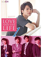 【DMM限定】LOVE AND THE LIFE CASE.1 北野翔太さんのブロマイド付き
