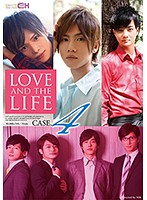 【DMM限定】LOVE AND THE LIFE CASE.4 しえいさんのブロマイド付き