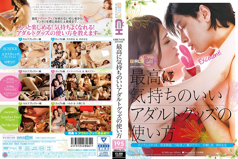 [GRCH-273] GIRL'S CH Presents Best Way To Use Adult Products