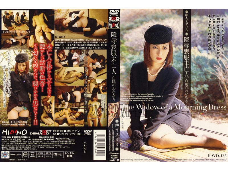 Rape HAVD-135 Riri Yuki Shirahada Tremor Of Mourning Widow Insult Yuuki Riri