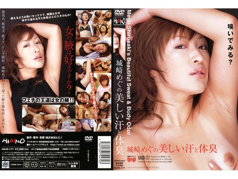Sweat And Body Odor Of Meg Beautiful Kinosaki