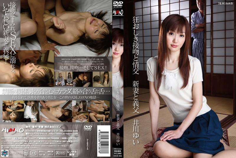 Japanese Father Porn Videos  Pornhubcom