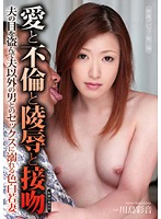 HAVD-870 - Fair Young Wife Drown In Sex With A Man Other Than Her Husband Of Stealing