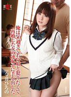 HBAD-181 - I Dabbled In Hirono Imai Stepchild Of The Woman Who Had Married A Young Girl And Wanted Criminals Than 50 Too
