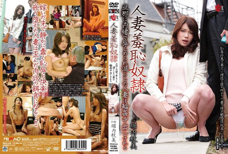 HBAD-248 Wife Divulging Been Humiliated Secretly Married To Shame Slave Husband Is Out Of Gangbang