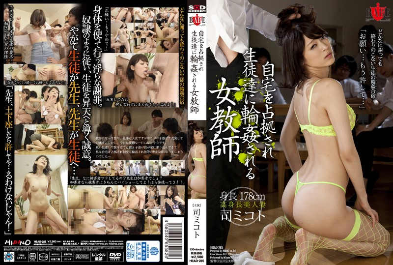 1hbad285pl HBAD 285 Mikoto Tsukasa   Teacher Whose Home Was Invaded By Students and Then Was Gang Raped...