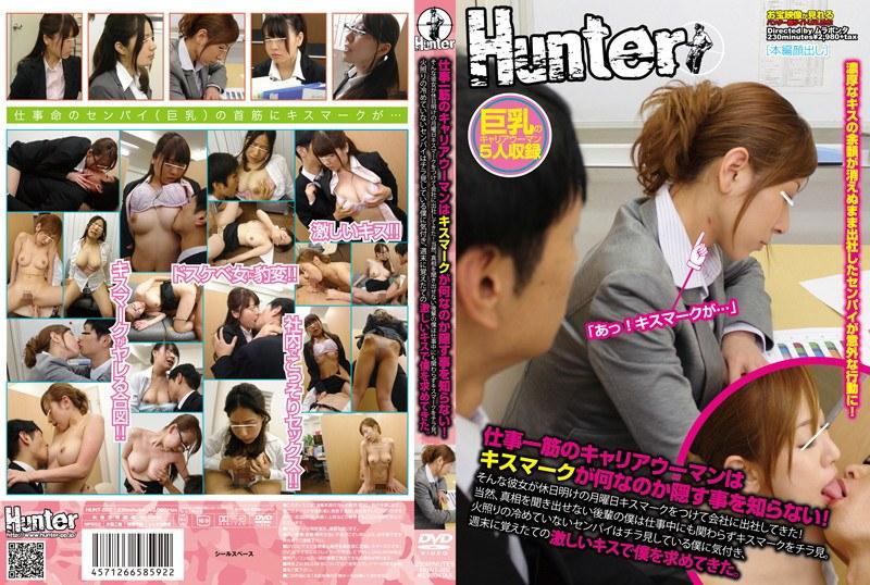 HUNT-592