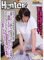 HUNT-628 Ask Around The Lower Body To Masseur Massage Business Trip In One Piece Yukata I Without Pants On Purpose.I Tried Out A Yukata Porori From The Po Ji ○ Erect, But Shy Messed Up, Seems To Have Become A Pretty Damn, Damn Estrus While I Sweat And Not Painfully!-166409
