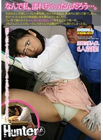 Image HUNT-638 I Wonder … Why Did Cha~tsu Wet.Therefore Timid Tired To Fall Asleep During The Overtime, I Had Touched The Body Of The Cleaning Company Employee Noticed That I Always Stuck With Work Colleagues And ….Cowardly I Could Do Is Pretend To Sleep Even When Touched With Dirty Hands.