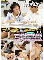 HUNT-639 - That I Wish I Could Say The Loss Of Virginity And Sex Practice Units.The Tutor Of Students Who Come To My House