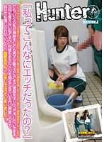 """HUNT-662 """"You Were So Naughty Am I?""""I Have Received From Within The Class Bully, Has A Toilet Cleaning Alone Is Pressed Against A Women To Clean The Men's Toilet.But I Will Pee In The Toilet Bowl Dirty Boys Rushed Even If I Have To Clean Much.-165224"""