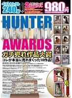 1hunt773ps HUNTER BEST HIT AWARDS ガチ売れ作品大賞