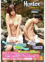 HUNT-792 - No Way Nantes Erection Naked Sister In The (Big)! Too Big Tits Than You Think Breasts Sister Went Into The Bath Together