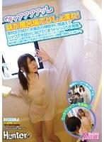 Watch Kyaaaa Upgrade! Sister Is Soaked With Bathroom!