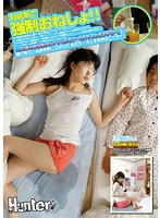 HUNT-874 - Forced Bedwetting In Diuretic! !Friends Who Bring Home The Daughter Of School Girls Are Very Cute...