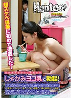 HUNT-879 - Erection In Horizontal Milk Squatting Occur Simply Because Too Big! If You Go To Play In A Friend's House On A Tropical Night...