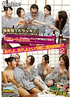 Watch Large Lucky In Hot Spring Inn!Drunk College Student And Rainy Day Erotic Drinking! 2.