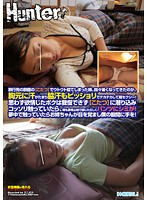 Watch Sister That Went To Sleep Asleep In The Kotatsu] Of Travel Destination Inn.Did Is Getting Hot, Super