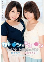 Image IENE-299 Minamino Yukina Quite 3P Camellia Transient Emissions ○ × ○ Show Emissions AV All-time High