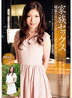 Watch Family Sex - Anzai Ryoko