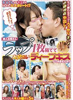 Watch Want To Deep Kiss And Dad To Be Separated One Daughter Amateur Rap,
