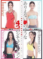 「ハイスペック美女と超ご都合主義SEX!ありえない夢のような4つのシチュエーション 瀧川花音」のパッケージ画像