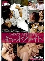 LADY-067 LADY'S ATHLETE Cat Fight-186715