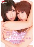 LADYA-005 Hibiki Ohtsuki Maika Womanizing Woman-166400
