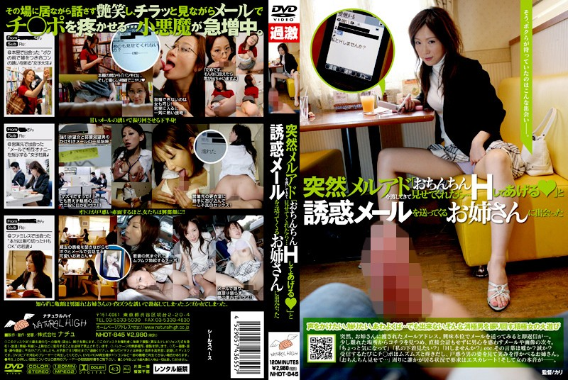 His sister came suddenly forgot to turnoff webcam 5