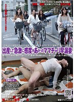 NHDTA-067 Sensitivity Premature Ejaculation Wife Granny's Bike Went Up Rapidly By The Birth-176124
