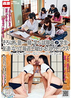NHDTA-237 - During The Test Together In A Cram School To Learn Abacus, Made Friends With The Students Every Saturday