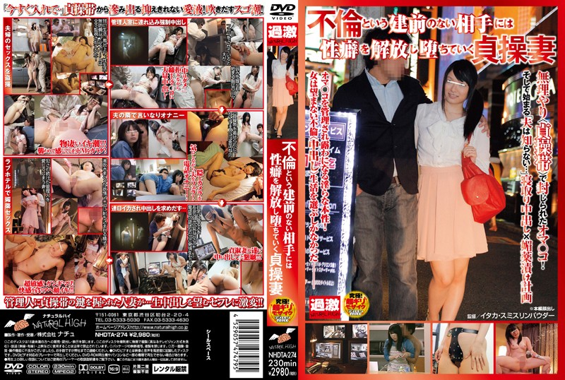 1nhdta274pl NHDTA 274 Virtuous Wife Who Loses Herself and Unleashes Her Other Side