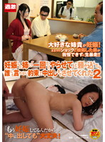 NHDTA-321 - Brother Claim Author Net Input, Nakaide Ren Regarded