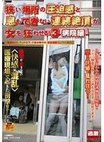 アリスJAPAN専属女優 辰巳ゆいの超高級ソープ!