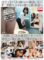 Watch My Apartment Became A Gathering Place For A Sexual Partner In The Kawari